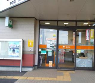 葦穂郵便局の画像1