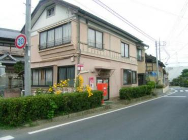 三村簡易郵便局の画像1