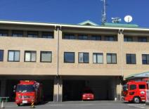石岡消防署