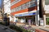 ローソン 昭和町店