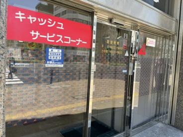 toto取扱 愛知信用金庫本店営業部の画像1