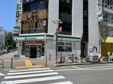 ファミリーマート 錦三丁目店の画像1