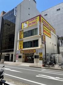 カラオケまねきねこ名古屋錦店の画像1