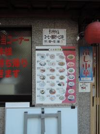 北京餃子房の画像4
