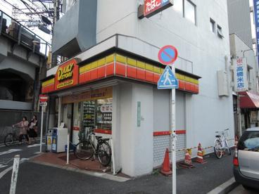 ヤマザキデイリーストアー 西日暮里店の画像2