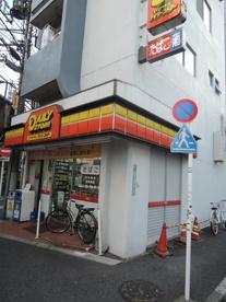 ヤマザキデイリーストアー 西日暮里店の画像3