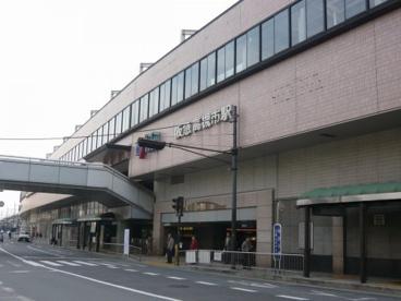 阪急京都線 高槻市駅の画像1