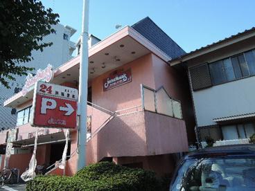 ジョナサン 東尾久店の画像2