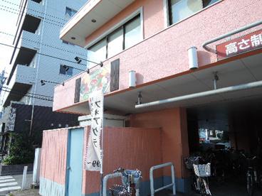 ジョナサン 東尾久店の画像5