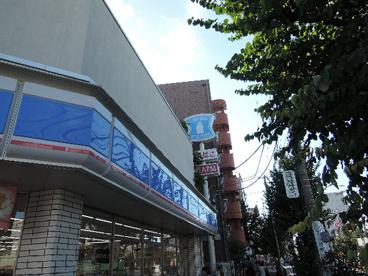 ローソン 東尾久五丁目店の画像2