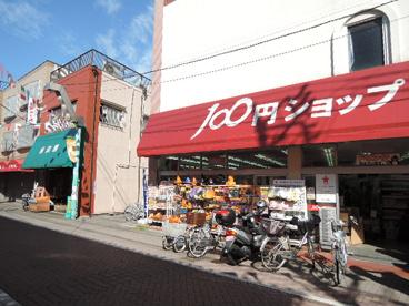Can★Do 東尾久店(100円ショップ)の画像2