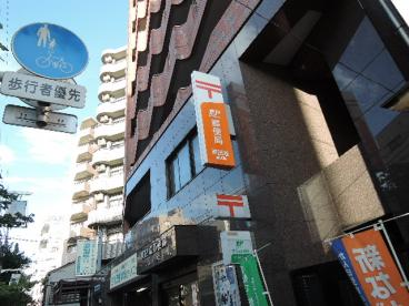 東田端郵便局の画像3