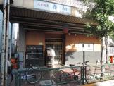 春駒 三河島駅前店