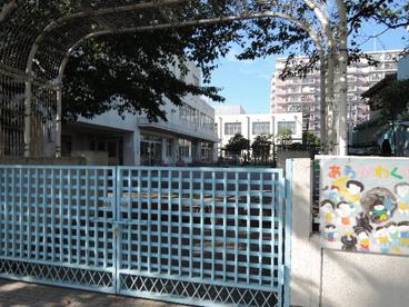 荒川区立 尾久第二幼稚園の画像2