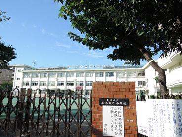 荒川区立 尾久第六小学校の画像1