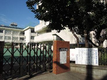 荒川区立 尾久第六小学校の画像4