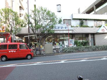 エヌマート 小台店の画像1