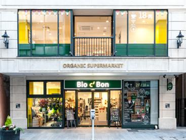 Bio c' Bon(ビオ セ ボン) 横浜元町店の画像1