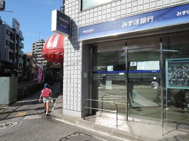 みずほ銀行 小台出張所(ATM)の画像2