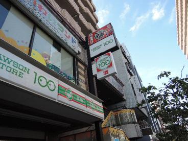 ローソンストア100 荒川西尾久三丁目店の画像2