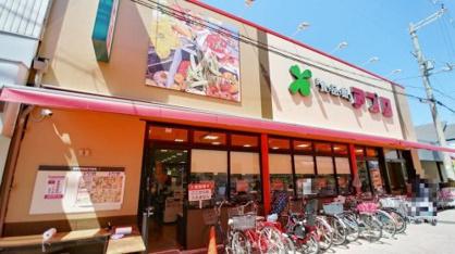 食品館アプロ堺香ヶ丘店の画像1