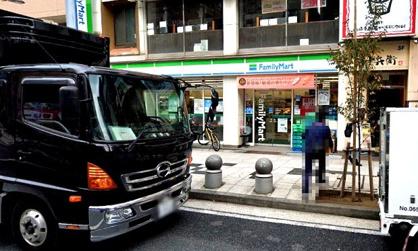 ファミリーマート 川崎駅西店の画像1