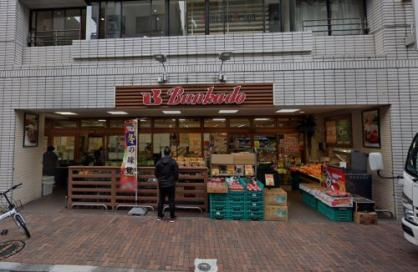 文化堂川崎店の画像1