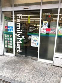 ファミリーマート 湯島一丁目店の画像1