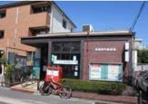 京都京町郵便局