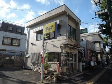 三河島駅前交番の画像1