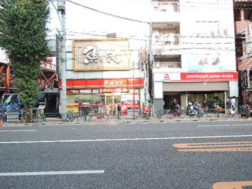 ポプラ 東日暮里3丁目店の画像1