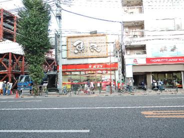 ポプラ 東日暮里3丁目店の画像2