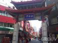 南京町の画像2