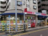 ココカラファイン 高島平駅前店