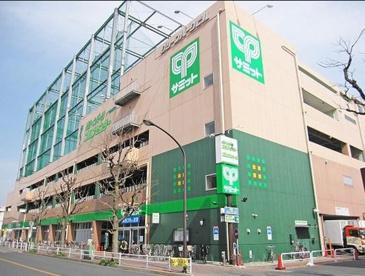 サミットストア 武蔵野緑町店の画像1