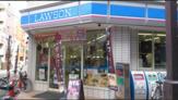 ローソン 高島平駅前店