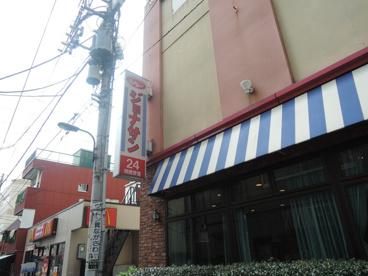 ジョナサン 大関横丁店の画像3