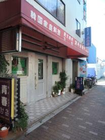 チェヂュヘムルタン(アジア料理・韓国料理)の画像1
