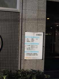 岡田病院の画像5