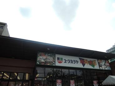 ユータカラヤ 日暮里店の画像5