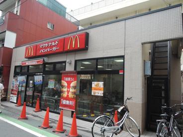 マクドナルド 三ノ輪オリンピック前店の画像2