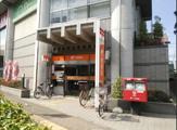 練馬高野台駅前郵便局