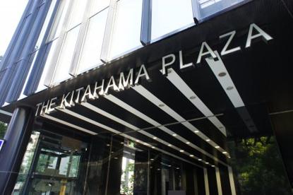 THE KITAHAMA PLAZAの画像3
