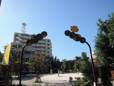 荒川区立 くまのまえはっぴい公園(熊野前南児童遊園)の画像1