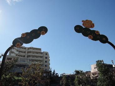 荒川区立 くまのまえはっぴい公園(熊野前南児童遊園)の画像5