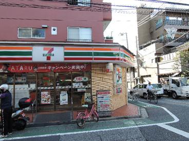 セブンイレブン 荒川西尾久7丁目店の画像3