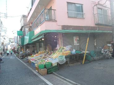 まるよし青果店の画像2
