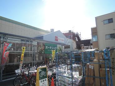 ホームピック 熊野前店の画像2