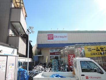 ホームピック 熊野前店の画像3