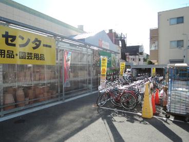 ホームピック 熊野前店の画像4
